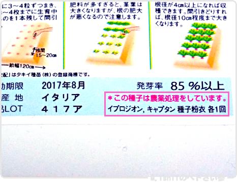 ペトさい(天の雫)02