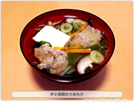 ショウガ料理02