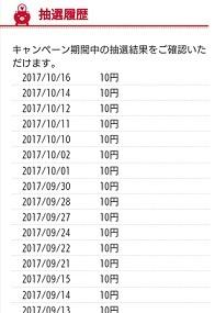 _20171022_165634.jpg