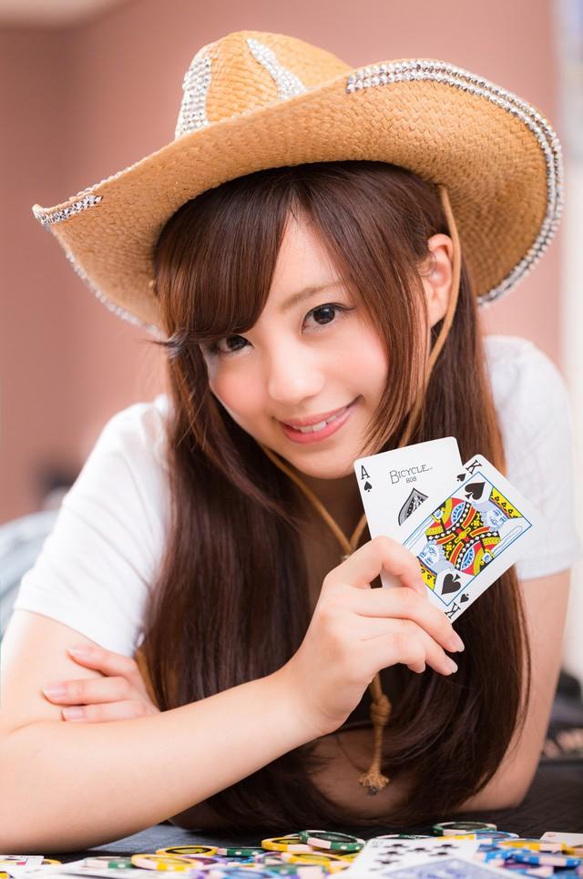 YUKA_kaugirl15172449_TP_V1.jpg
