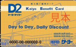 keyo1.jpg