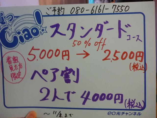 P1030236.jpg