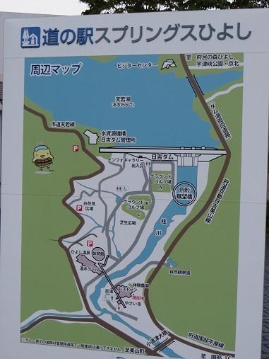 2017,南丹市三か所湧水 126-3v