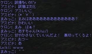 201708091353573e6.jpg