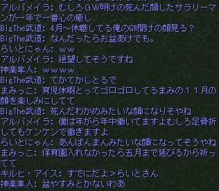 20170811133958dc7.jpg