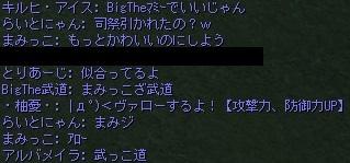 20170811134052d46.jpg