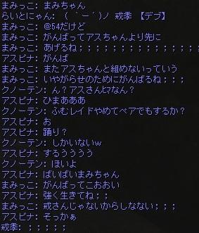 2017081113405507d.jpg