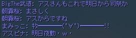 201708111344105c8.jpg