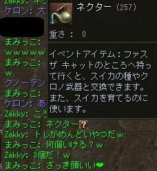 20170813024555105.jpg