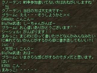 20171004143935eec.jpg