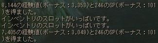 201710041532589d6.jpg