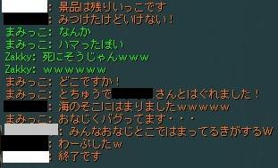 20171006114404629.jpg