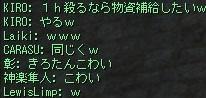 20171006114706c20.jpg