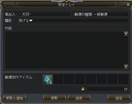 2017101116250785a.jpg