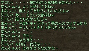 20171011162628d6e.jpg