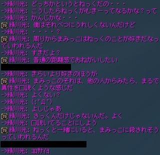 2017101211273807c.jpg