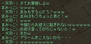 2017101302000302e.jpg