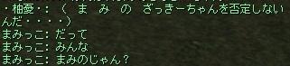 20171013020007013.jpg