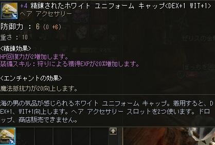 20171013020618839.jpg