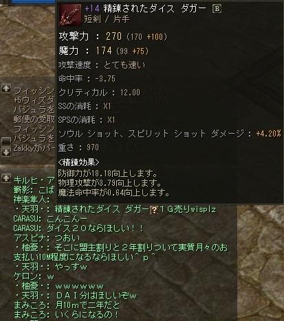 20171013020620d36.jpg