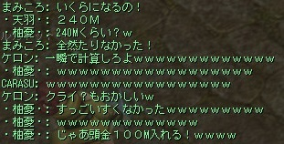20171013020846ef5.jpg