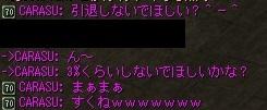 20171013021027a2e.jpg