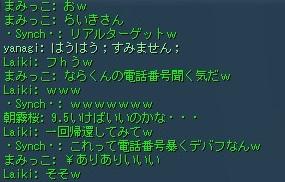 2017101302265420e.jpg