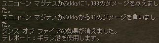 20171013022657ffb.jpg