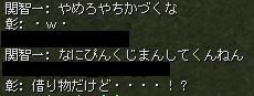 20171013023929ae2.jpg