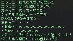 201710130245591f0.jpg