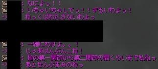 20171013025526a09.jpg