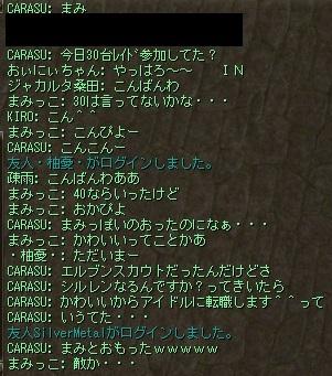 20171013025528355.jpg