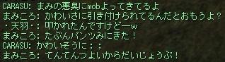 mob29.jpg