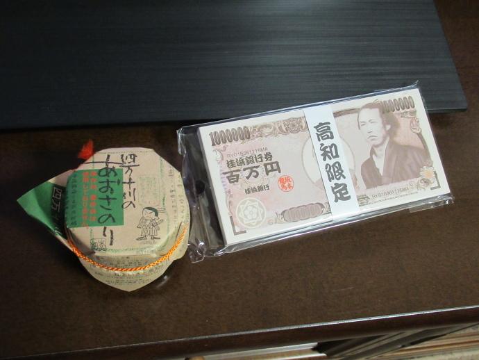 171109阿波座 (8)