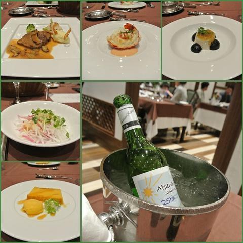 dinner_convert_20171012194308.jpg