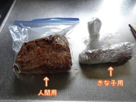 kinako8371.jpg