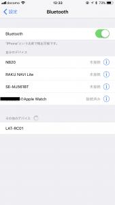 LAT-RC01ペアリング画面