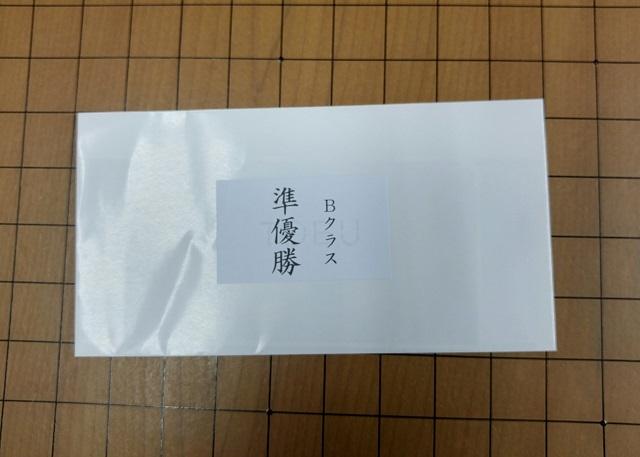 20171022_150200_HDR.jpg
