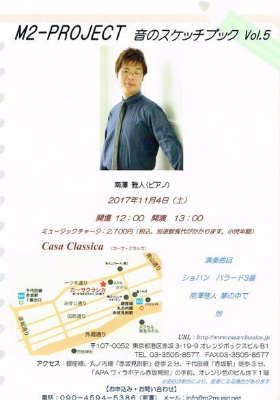 gu-tyokipa-20171007.jpg
