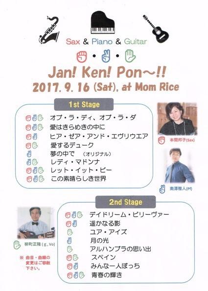 gu-tyokipa-20171007_0001.jpg