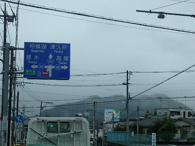 PA200468.jpg
