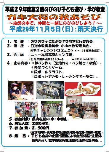 nobi2a.jpg