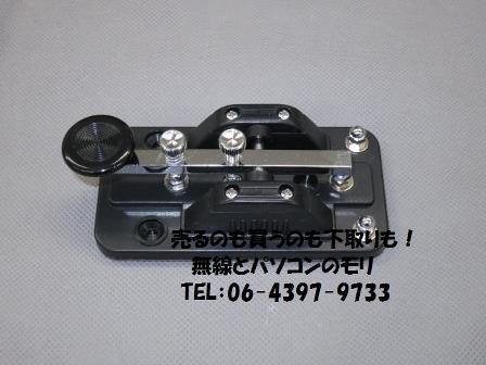 ハイモンド HK-705 縦振れ電鍵