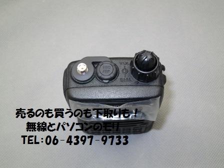 スタンダード VX-7  50/144/430MHz 5Wハンディトランシ-バー ヤエス