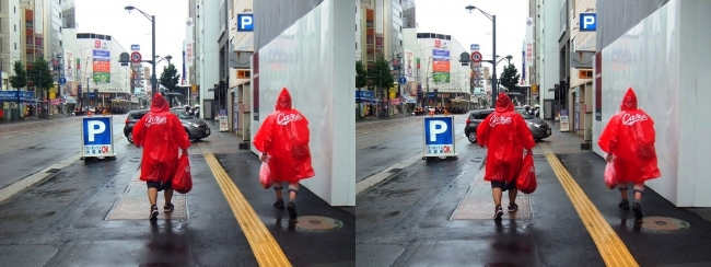 雨の広島市内散策 2017.9.17(交差法)