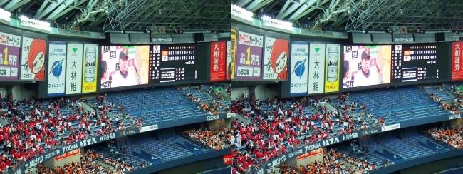 巨人―広島 京セラドーム大阪 2017.7.27⑦(平行法)