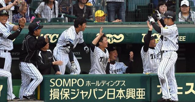 5月6日 阪神-広島 甲子園の悲劇 9点差大逆転負け