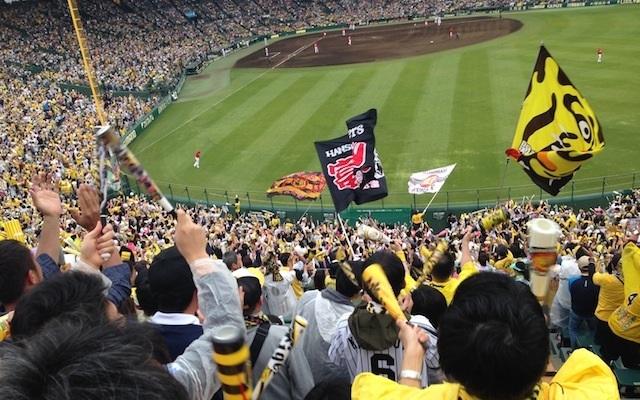 5月6日 阪神-広島 甲子園の悲劇 大逆転に沸くライトスタンド