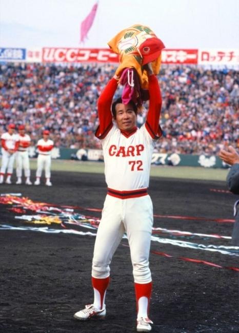 1979年・1980年連覇した広島の古葉竹識監督
