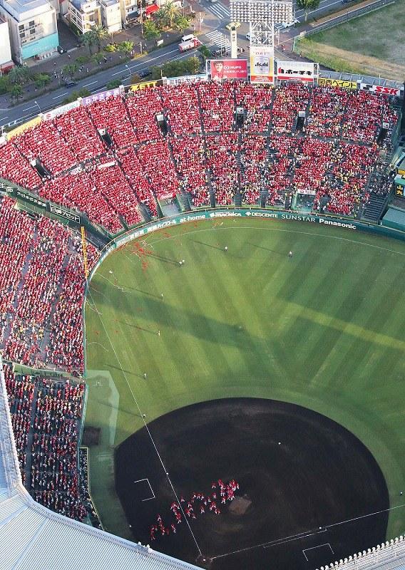 9月18日 阪神-広島 赤で染まる甲子園球場